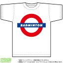 ショッピング鉄道 バドミントン ロゴTシャツ(白)(スポーツ/オリジナルT/ユーロ/ヨーロッパ/鉄道)