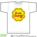 ショッピングけいおん 軽音けいおんチャンピオンTシャツ(DryT-shirt:白)