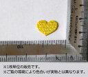 激安ワッペン刺繍調1.5cmサイズ ハート カラー:黄(アップリケ/アイロンシート/エンブレム/わっぺん/マーク)