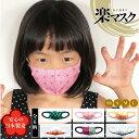 和柄 マスク 日本製 洗える 立体マスク 子供 キッズ 女性用 大人用 市松 麻の葉 火炎