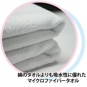 マフラータオル 水球(赤に白抜き文字water...の紹介画像3