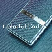 [カーボン柄-2面セット] 携帯電話専用デコ電 着せ替えシート[decotto] ガラケー&スマートフォン合計400機種以上に対応!(傷指紋から守る 保護 カバー スキンシール) |39| |3b| |dg| \e 10P18Jun16