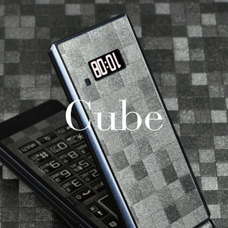 [キューブ柄-フルセット] 携帯電話専用デコ電 着せ替えシート[decotto]【SH-0…...:auc-machhurrier:10001459