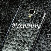[プレミアム柄-2面セット] 携帯電話専用デコ電 着せ替えシート「decotto」 ガラケー&スマートフォン合計400機種以上に対応!(傷指紋から守る スキンシール) |39| |3b| |da| \e 10P18Jun16