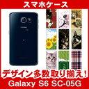 ショッピングgalaxy s8 ケース Galaxy S6 SC-05G デザイン スマホケース 「選べる100柄以上!」★ご注文時柄をお選びください!★ スマホ ケース カバー デコ スマートフォン 対応