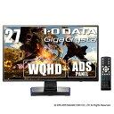 【ポイント5倍】I-O DATA ゲーミングモニター 27型/WQHD/ADSパネル/HDMI×3/DP×1/高さ調整/回転/3年保証/EX-LDGCQ271DB