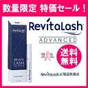 【正規品】リバイタラッシュ アドバンス 3.5ml  RevitLash ADVANCED 最新版【数量限定・即納】 送料無料 !