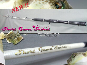 Original! ☆ filefish ★ Blowfish ☆ Puffer ★ high-sensitivity design ultra light 10P06may13