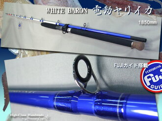 New products! FUJI guides with ☆ ★ electric squid 1850 mm 10P06may13