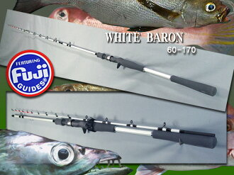 New ★ light tackle re-fill 1700 mm lightweight