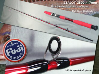 FUJI guides ★ glass 100% 1 piece Red sea bream and flounder! Weak