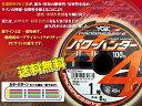 パワーハンター プログレッシブ X4 PEライン 1 号 YGK よつあみ 送料無料 Made in Japan