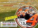 パワーハンター プログレッシブ X4 PEライン 1.5 号 YGK よつあみ 送料無料 Made in Japan