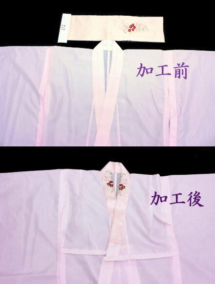 七五三女の子着物半衿付け加工