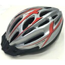 ブリヂストン 子供用ヘルメット エアリオ M(シルバー/54〜56cm) CHA5456