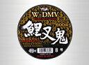 よつあみ W−DMV 鯉叉鬼[10号]600mマジョーラブラウン