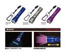プロックス三代目根魚権蔵蓄光器ブラックLEDライト1灯 PX918(選べる3カラー)