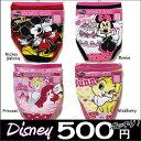 Disneyキャラクター☆ショーツ R1361ミニー R1363ミッキー&ミニー R1366プリンセ