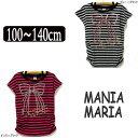 リボン柄 ボーダー半袖Tシャツ T11-G1108 ピンク×ブラック グレー×ブラック 100cm 110cm 子供服 女の子 ジュニア yob su103