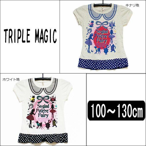 衿レース プリント半袖Tシャツ  N13-1065G キナリ地 ホワイト地 100cmのみになりました。 子供服 女の子 キッズ ジュニア yob1801