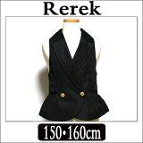 Rerek レレク☆ベスト 203011 03ブラック 150cm 160cm 子供服 女の子 プチ フォーマル 入学式 卒業式 結婚式 発表会衣装 お受験 子ども キッズ ジュニ