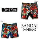 水着 男の子 2237915 BANDAI スーパー戦隊シリーズ☆スイムパンツ ブラック ブルー 1
