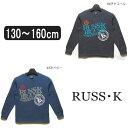 長袖 トレーナー 男の子 RS4500 RUSS・K 裏起毛 トレーナー 04チャコール 45ネイビー 130cm 140cm 150cm 160cm RUSS...