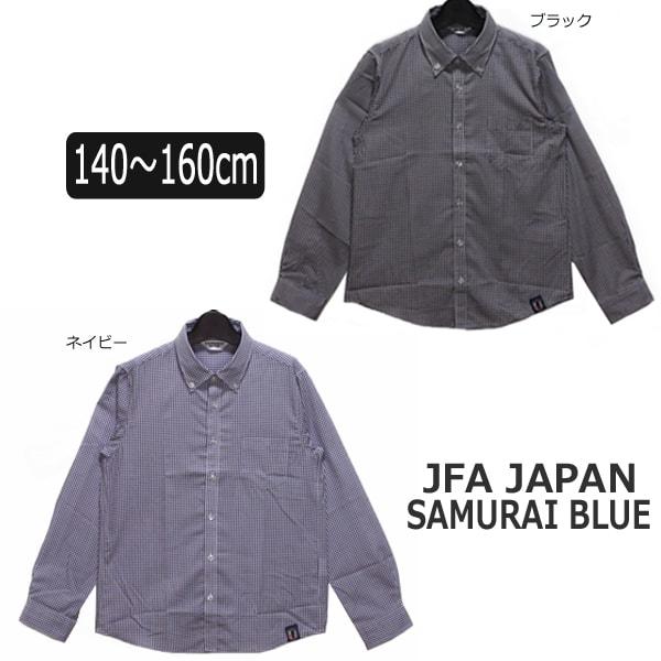 JFAJAPANフォーマルシャツ140cm150cm160cmブラックネイビー3803-5606SA