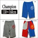 CX9950 d0374 Champion 麻混 ハーフパンツ 12青 21灰 98赤青灰 130cmのみになりました。 子供服 男の子 チャンピオン ジャージ ジャージ下 キッズ ジュニア ダンス衣装 ヒップホップ  ra-k yob1708