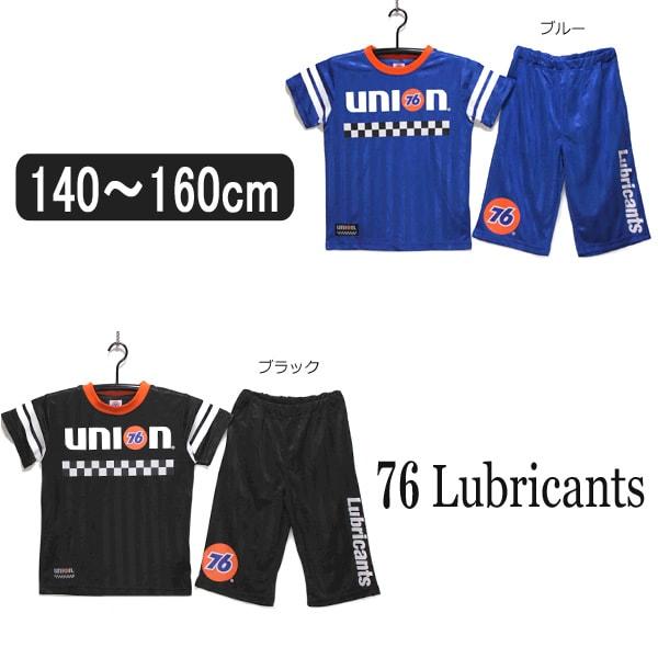 76Lubricants半袖Tシャツハーフパンツジャージ上下セット140cm150cm160cmブル