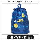 男の子 PIKO サメ柄 ボンサック型 プールバッグ 226522 BLUE ブルー ピコ 子供 男...
