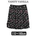 女の子 スカート 1059102 VANITY VANILLA シフォン ミニプリーツスカート 03ブラック 110cm 130cm 160cm ヴァニティ ヴァニラ バニティ..