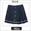 訳あり 女の子 スカート 206067 デニム スカート 82ブルー 160cm Rerek レレク 子供服 キッズ ジュニア ボトムス ミニスカ 青 ra-k