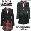 ★ ヒロミチ フォーマル 卒業式スーツ ...
