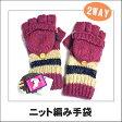 レディース ニット編み手袋 GTB1199 10ピンク レディース 婦人 女の子 手袋 手ぶくろ ニット 防寒 グローブ bfs su09