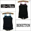 スクール水着 女子 124-620 ベネトン BENETTON スクール水着 BK NV 130cm 140cm 150cm 160cm 170cm セパレート...
