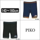 水着 男の子 772064 PIKO ピコ スイムパンツ 紺(橙線) 黒(水線) 130cm 140cm 150cm 160cm 子供服 男の子 水着 子ども ...
