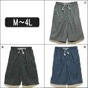 サーフパンツ メンズ 4101 DIX-CLOCHE サーフパンツ(ライン) 黒 紺 灰 M L LL 3L 4L メンズ 水着 海パン 大きいサイズあり スイムパンツ su003