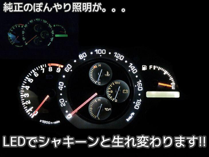 LED セイバー UA4/UA5 平成10/1...の紹介画像3