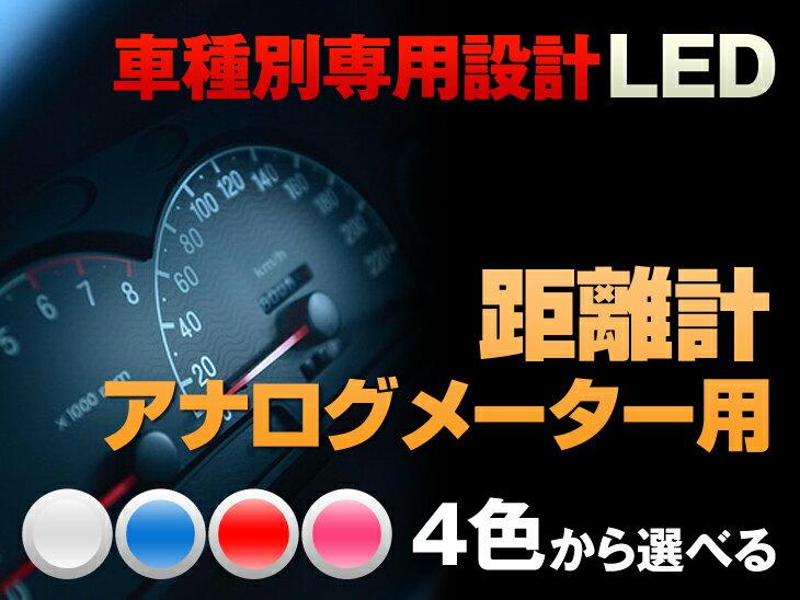LED セイバー UA4/UA5 平成10/10...の商品画像