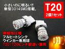 T20 / T20�ԥ�����㤤 LED ����С� ����� �ָּ��б� 3014SMD�� ������