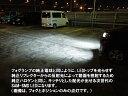 フォグランプ LED 「SAM-SMD ホワイト」(T20/H7/H...