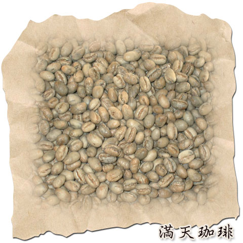 Green beans Blue Mountain peaberry 300 g