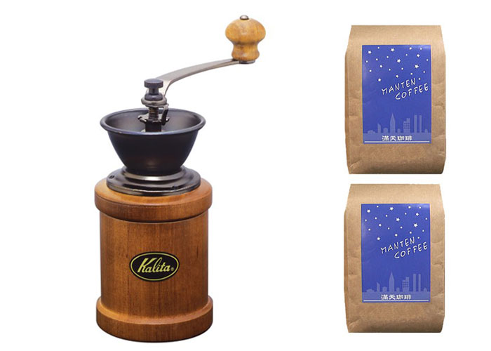 Carita hand mill ( KH-3 ) & coffee set!