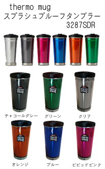 Thermo mug THERMO MUG tumbler (400 ml) 6 color