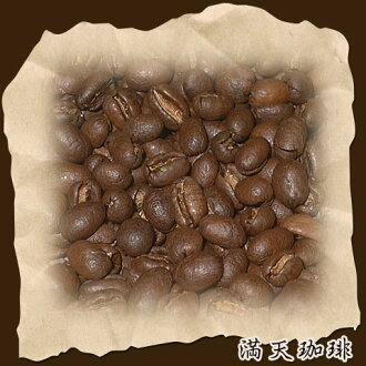 500 g of Blue Mountain peaberry