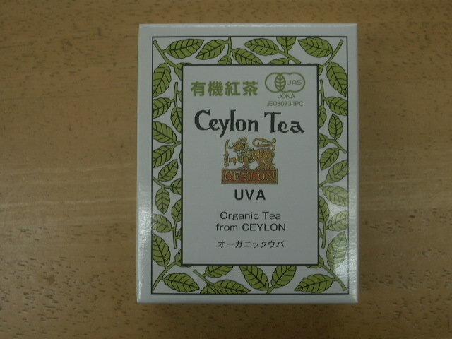 えいこく屋 有機紅茶ウバ茶(セイロン)