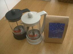 bodumBRAZIL ボダム フレンチプレス<strong>コーヒーメーカー</strong>,0.35Lとコーヒー豆200g付