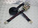 ブラックベルト荷締め機 WJフック2ton 幅35mm×長さ0.5+4.5m ブラックラッシングベルト 黒ラッシングベルト 黒荷締めベルト 黒タイタウンベルト