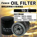 セット売20個 FILT オイルフィルター TO-3 オイルエレメント トヨタオイルフィルター 自動車部品
